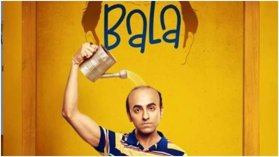 Bala trailer out- India TV Hindi