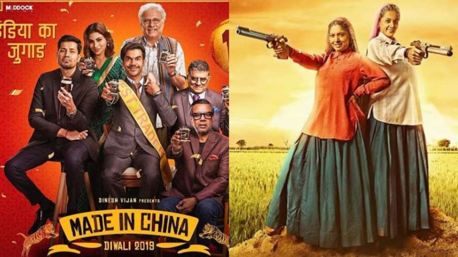 Made in China and Saand ki Aankh Box Office Collection Day 1- India TV Hindi