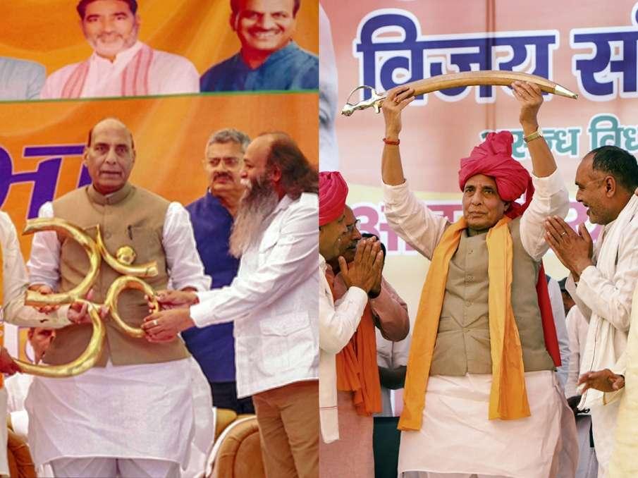 rajnath singh- India TV Hindi