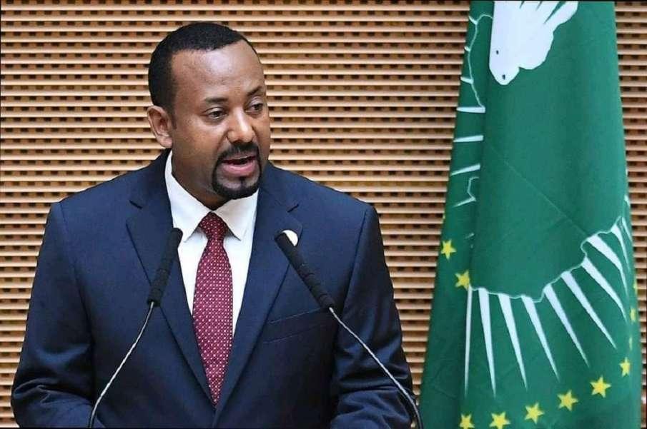 इथियोपिया के प्रधानमंत्री अबी अहमद- India TV Hindi