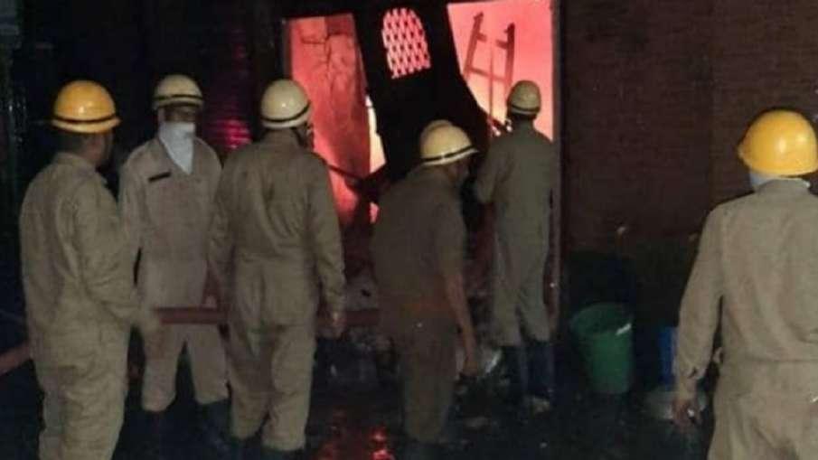 Fire breaks out in tent house in Darya ganj of Delhi- India TV Hindi