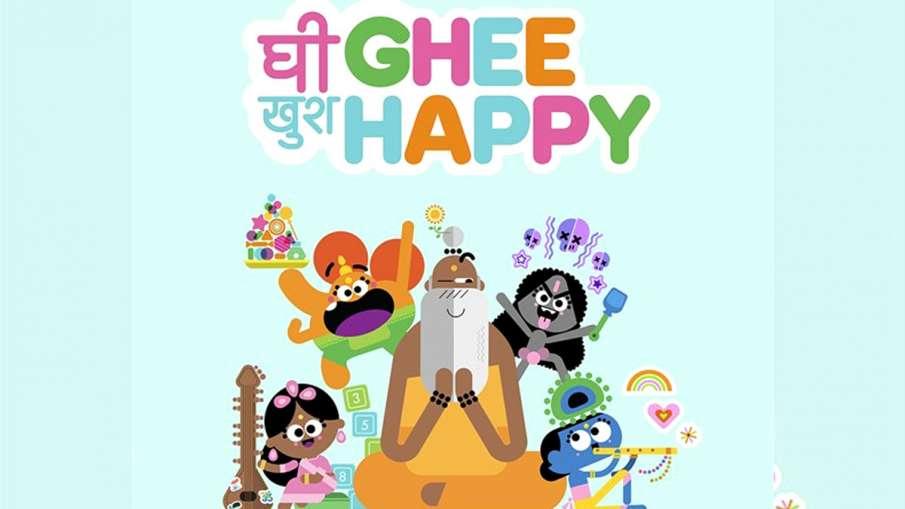 Ghee Happy- India TV Hindi