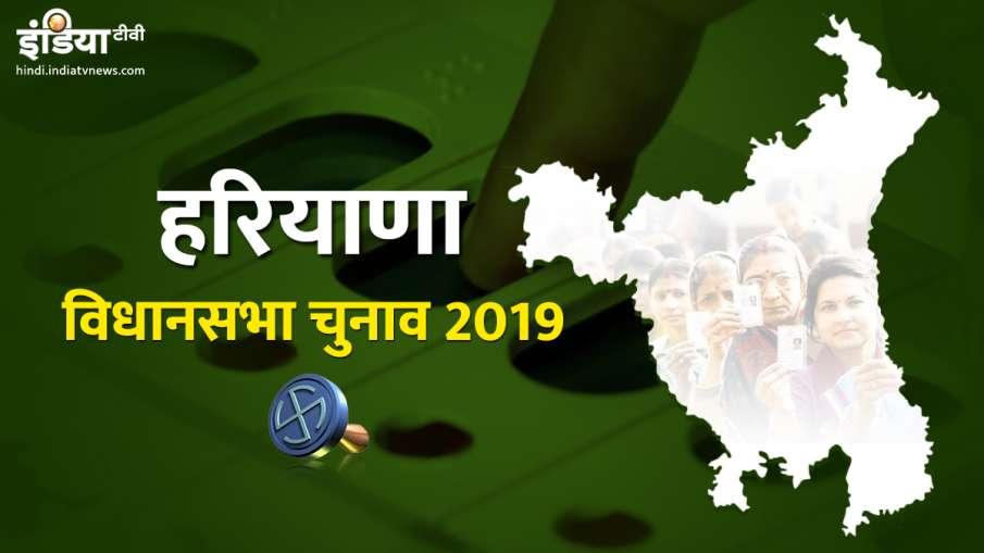 Aaya Ram Gaya Ram story of Haryana Politics- India TV Hindi
