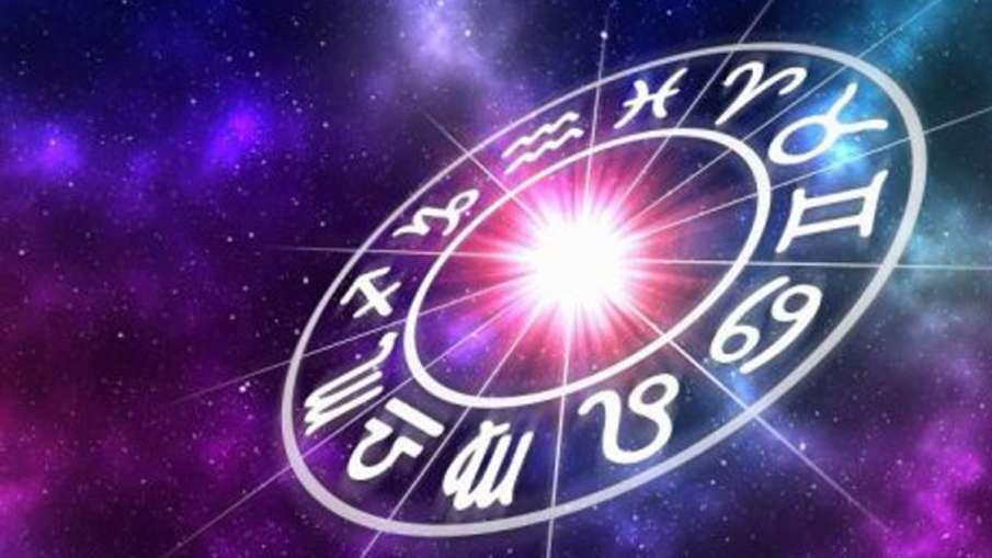 Horoscope 12 october 2019- India TV Hindi