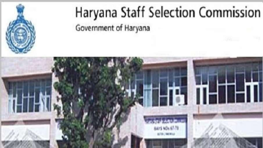 Hssc Clerk Answer Key 2019 Released- India TV Hindi