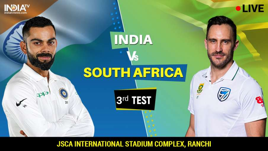 India vs South Africa third test live cricket score match update from JSCA Stadium Ranchi on IndiaTV- India TV Hindi