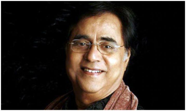 जगजीत सिंह की 8वीं...- India TV Hindi