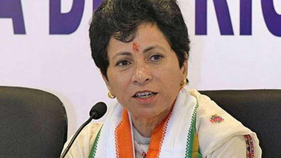 कांग्रेस ने हरियाणा चुनाव के लिए घोषणापत्र जारी किया, महिलाओं को नौकरी में 33 प्रतिशत आरक्षण का वादा- India TV Hindi