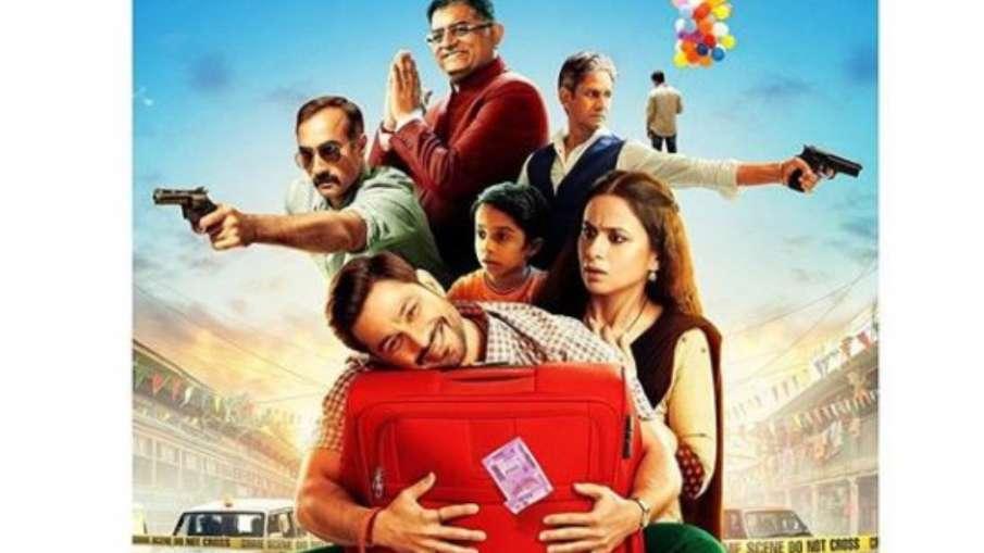 कॉमेडी-ड्रामा फिल्म 'लूटकेस' का ट्रेलर कल होगा रिलीज़- India TV Hindi