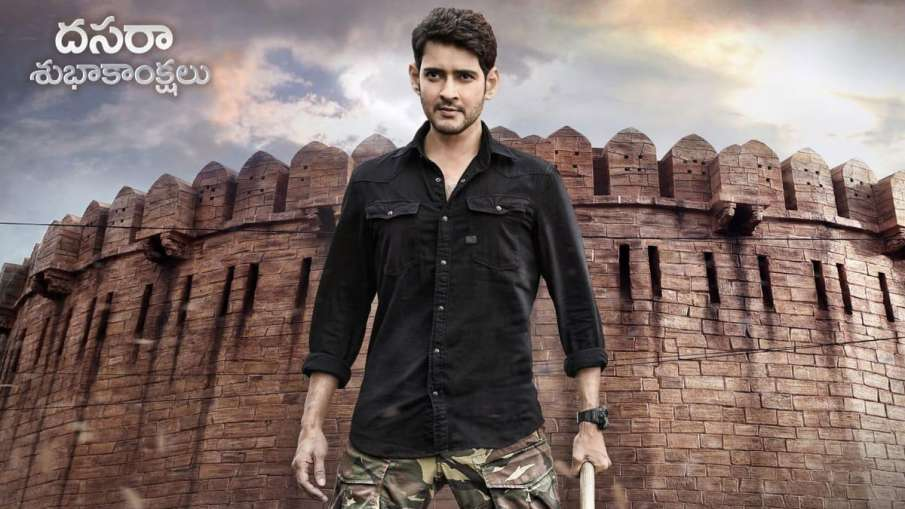 महेश बाबू की अपकमिंग...- India TV Hindi