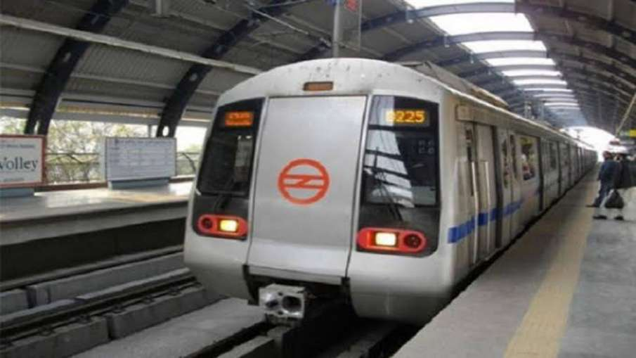 Metro Train- India TV Hindi
