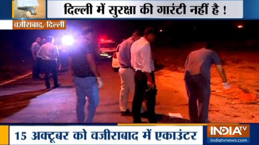 पीएम मोदी की भतीजी से झपटमारी के बाद एक्शन में पुलिस, दिल्ली में 48 घंटे में 3 एनकाउंटर- India TV Hindi