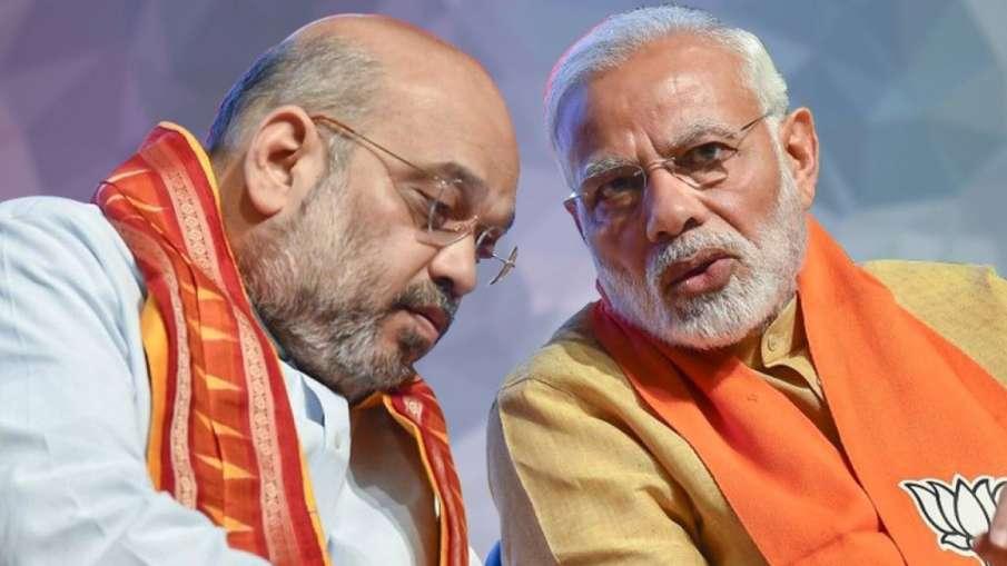 भाजपा ने हरियाणा को छोड़ महाराष्ट्र में लगाया पूरा जोर, आखिर क्यों?- India TV Hindi