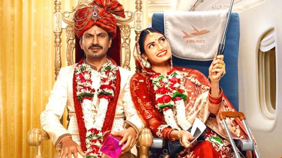 Motichoor Chaknachoor New Poster - India TV Hindi