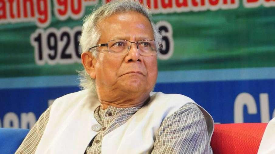 बांग्लादेश की अदालत ने नोबेल पुरस्कार विजेता मोहम्मद यूनुस को गिरफ्तारी वारंट जारी किया - India TV Hindi
