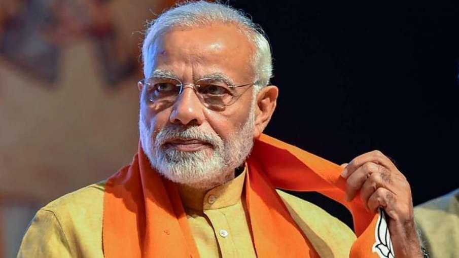 Maharashtra ATS questions two people over photos of PM Narendra Modi's chopper   PTI File- India TV Hindi