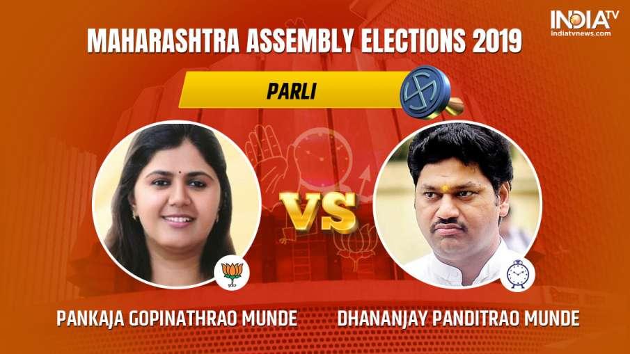 Parli Assembly Results- India TV Hindi