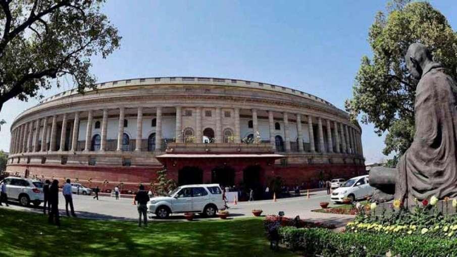 NRI marriage registration bill referred to Parliament's...- India TV Hindi
