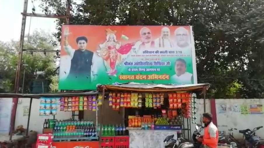 poster- India TV Hindi