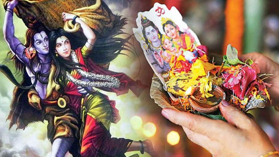 Shukra pradosh vrat - India TV Hindi