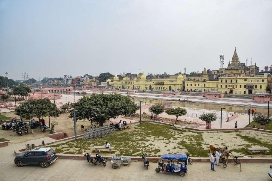Ayodhya- India TV Hindi