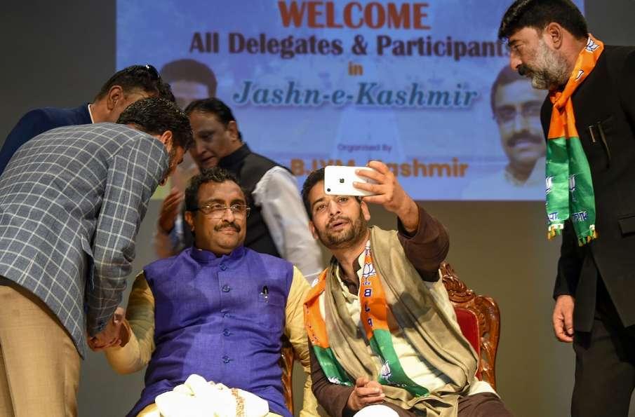 BJP National General Secretary Ram Madhav- India TV Hindi