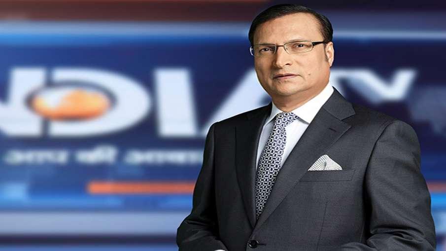 Rajat Sharma Blog, Narendra Modi  open defecation free India - India TV Hindi
