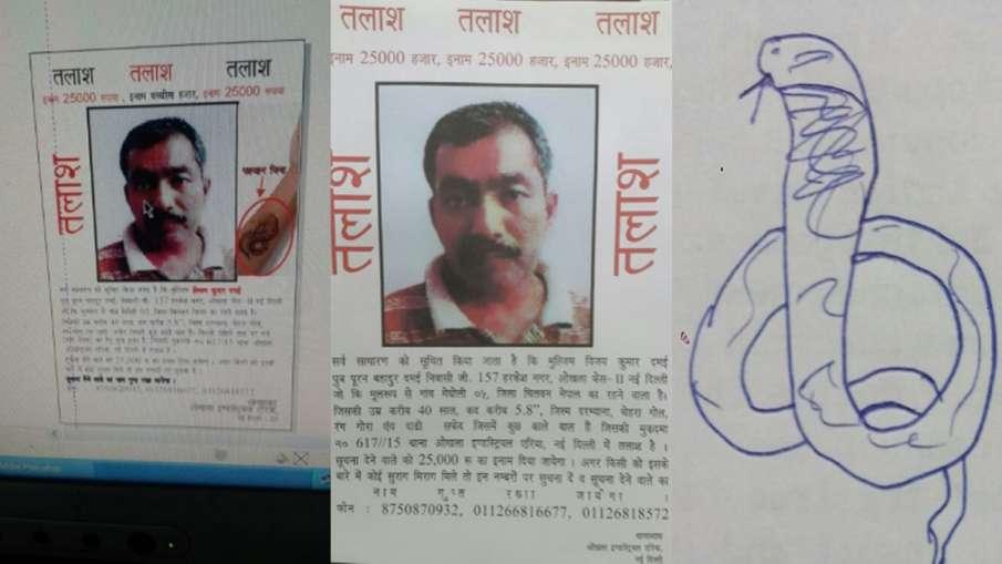 Rape accused- India TV Hindi