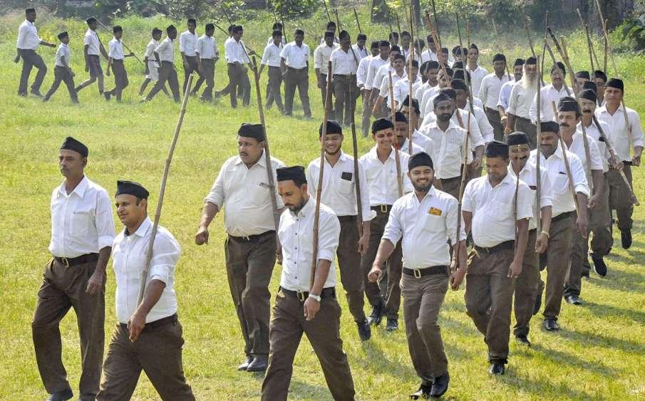 RSS- India TV Hindi