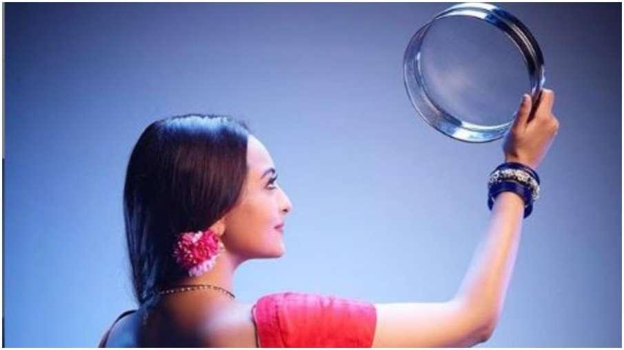 sonakshi sinha wishes karwa chauth- India TV Hindi