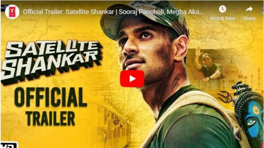 Satellite shankar trailer out- India TV Hindi