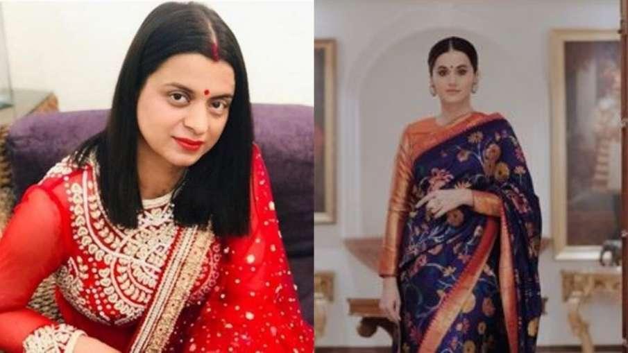 Taapsee pannu reply to rangoli chandel- India TV Hindi