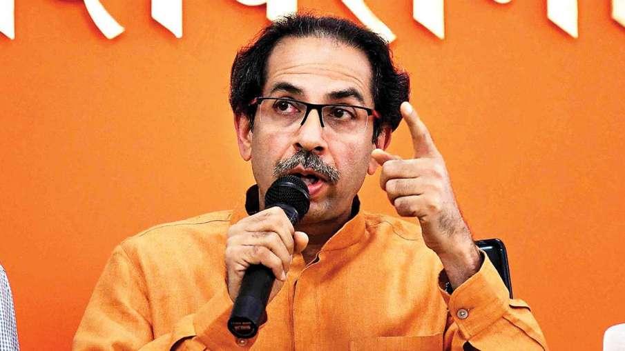 थके हुए विपक्ष का इस चुनाव में सफाया हो जाएगा: उद्धव ठाकरे- India TV Hindi