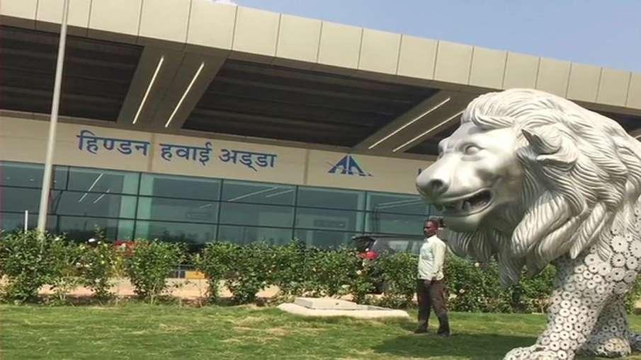 hindon airpor- India TV Hindi