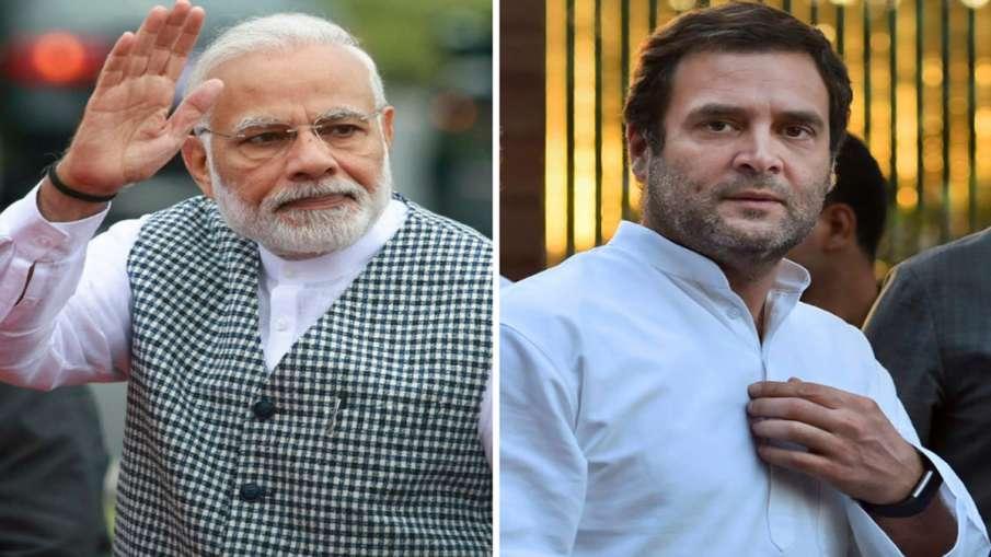 Narendra Modi Rahul Gandhi- India TV Hindi