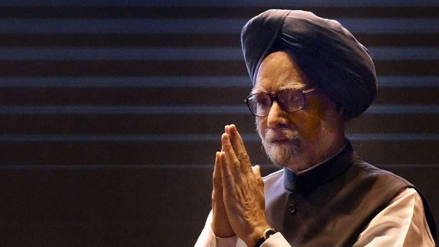 Manmohan Singh- India TV Hindi