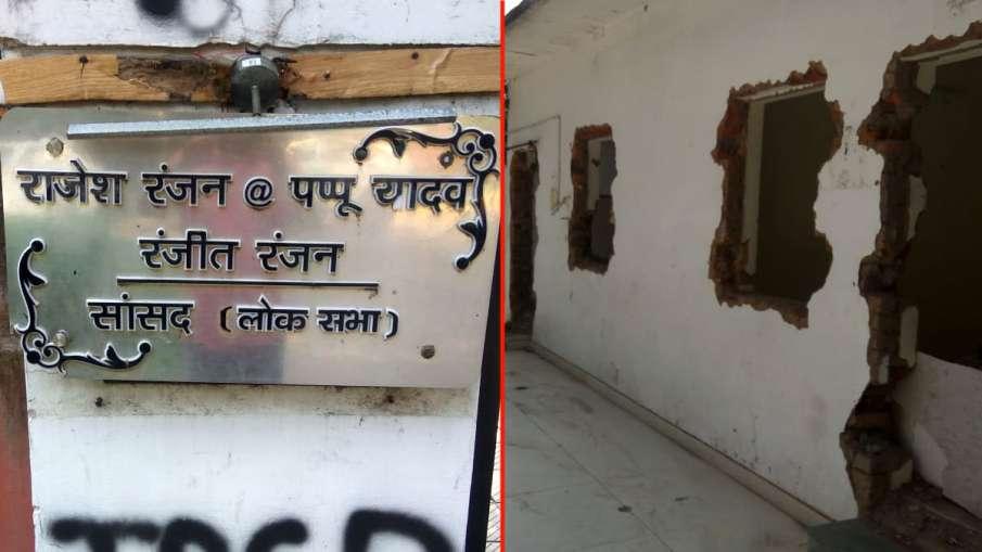 Pappu Yadav- India TV Hindi