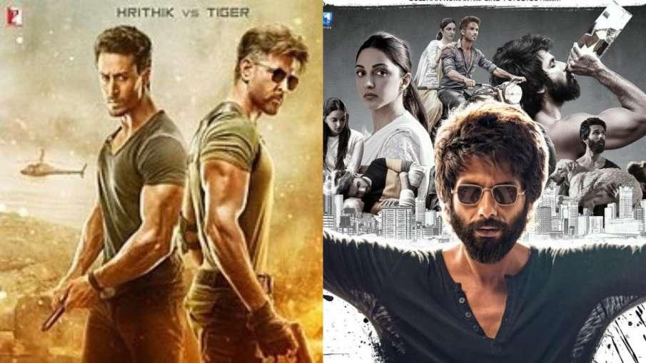hrithik roshan tiger shroff war beats Kabir Singh- India TV Hindi