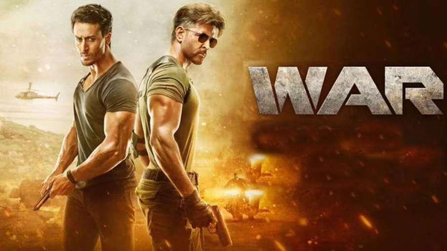 War - India TV Hindi