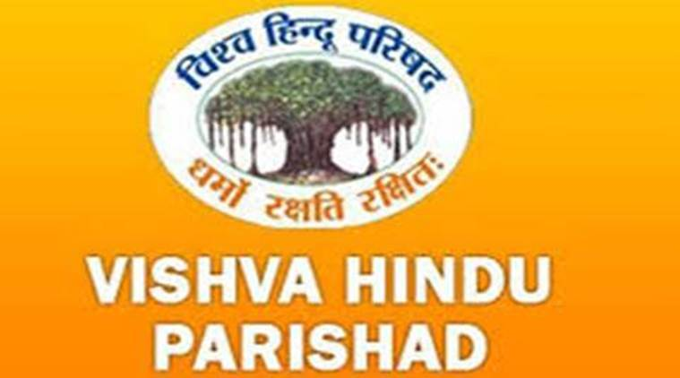 VHP says Muslims should accept SC verdict, cites...- India TV Hindi