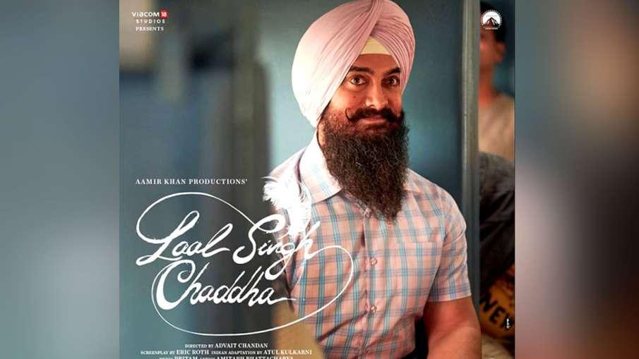 Aamir Khan as Laal Singh Chaddha- India TV Hindi