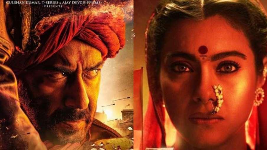 Ajay devgn and kajol- India TV Hindi