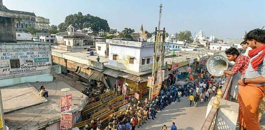 Ayodhya verdict date ahead Home Ministry issues advisory...- India TV Hindi