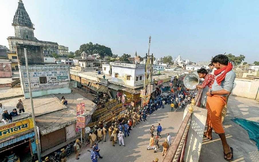 अयोध्या के राम जन्मभूमि-बाबरी मस्जिद विवाद मामले में शनिवार को क्यों आ रहा है फैसला?- India TV Hindi