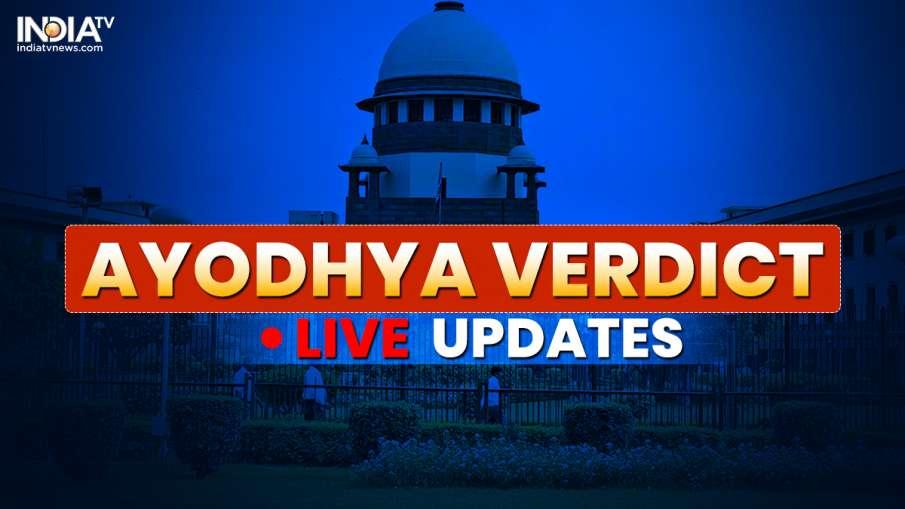 Ayodhya verdict latest news- India TV Hindi