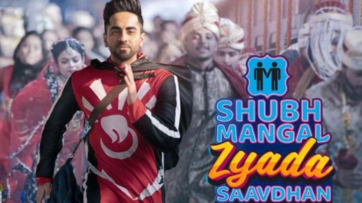 Subh mangal jyada savdhan- India TV Hindi