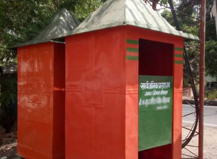 bhagwa toilet (Representational pic)- India TV Hindi