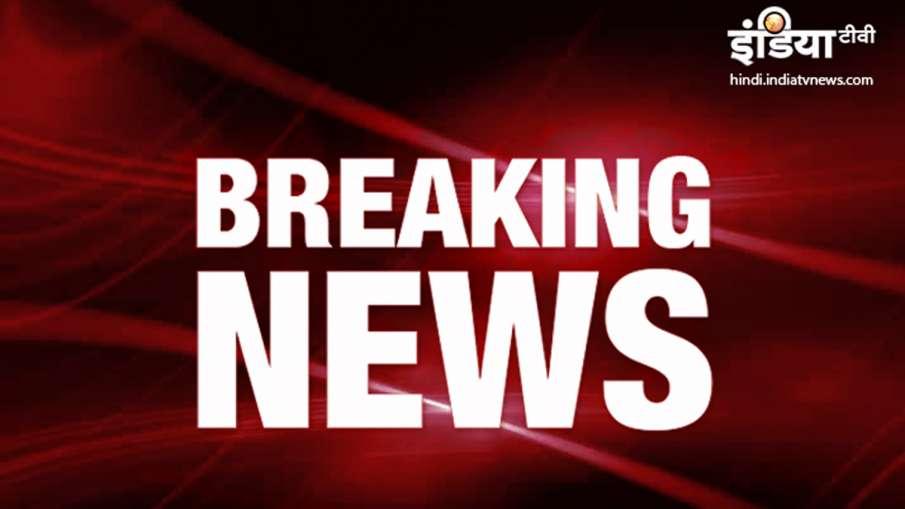Live Hindi Breaking News | India TV- India TV Hindi