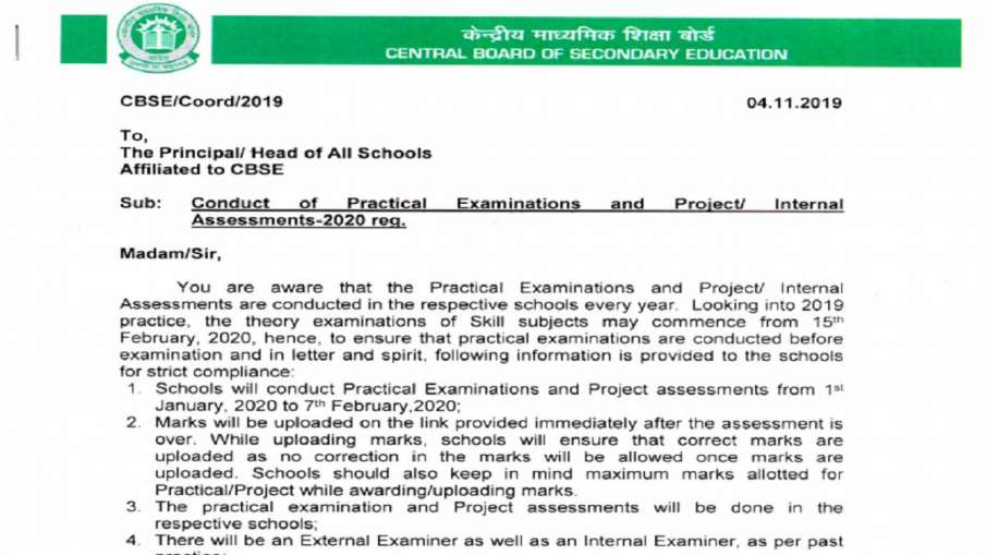 cbse released 10th 12th practical exam 2020 schedule- India TV Hindi