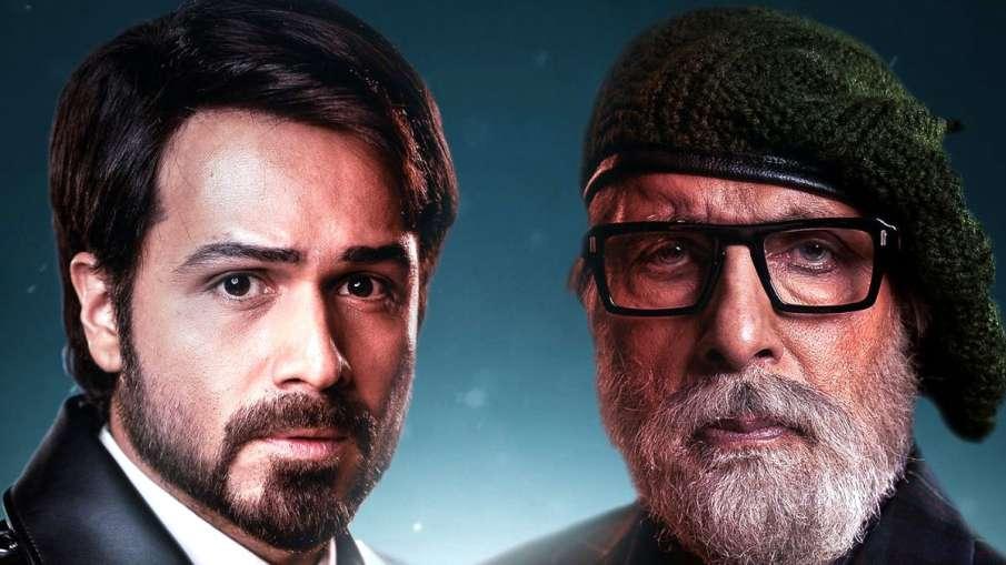 Chehre First Look poster: Amitabh Bachchan, Emraan Hashmi- India TV Hindi